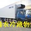 提供上海冷库租赁 上海冷库租赁价格 优质冷库租赁