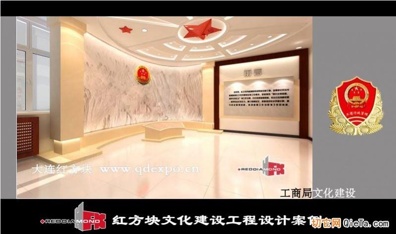 提供葫芦岛工商局文化楼梯设计
