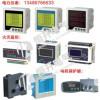 PM700多功能电力仪表