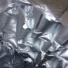 回收硝酸钴/求购碳酸钴/长期高价