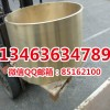 供应响水县铜套铜瓦铸造厂家