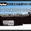 美国派克电磁阀 PHS510全系列