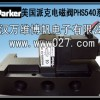 电磁阀 美国派克电磁阀 PHS540全系列