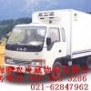 提供上海到石家庄冷藏物流首首选腾农物流 上海冷藏物流