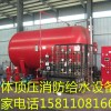 供应天津气体顶压消防给水设备厂家销售电话