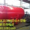 供应气体顶压 气体顶压消防给水设备厂家