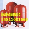 供应立式隔膜压力罐 北京厂家电话