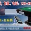 唐山市普通麻将机安装遥控程序多少钱13683240670