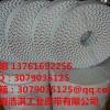 供应管焊机皮带焊线机皮带塑焊机皮带焊管机皮带