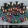 钢珠厂家直销供应各种规格电镀钢球 镀锌钢球 镀铜钢球 镀镍钢球