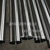 供应今天咸阳316L不锈钢管价格规格单