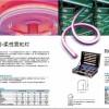 供应LED数码管照明厂、LED线形灯照明厂、LED硬灯条照明厂