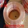 供应4*1MM软态紫铜管外径4内径2MM紫铜盘管价格