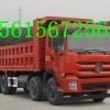 供应自卸汽车型号 恩信自卸汽车 货物运输自卸车