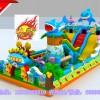 供应2016新款海底世界充气大滑梯,广场儿童游乐玩具充气城堡
