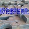 廊坊Q345D钢板火焰切割卷圆加工