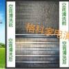 供应空调清洗消毒剂 空调清洗消毒加盟