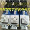 ZDREE10VP1-1X/200XLMG24K31M