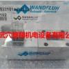 AS4306-G24特价销售