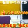 上海市有卖一对一牌九透-视隐形眼镜13701077060