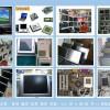 求购收购旧台式机电脑浦东张江区上门收购电话