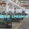北京二手旧木工机械机床设备回收