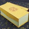 供应精装盒,手工盒,五金电子饰品包装盒 今典彩盒供应厂家