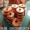 供应T2止水紫铜带0.5MM变压器紫铜带高纯紫铜带