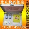 北京丰台买姚记扑克看透白光眼镜13811425067