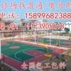 供应丙烯酸篮球场价格,丙烯酸篮球场施工