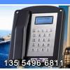 供应石油化工专用防爆电话机