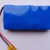 供应16V-3.2AH磷酸铁锂电池组,26650磷酸铁锂电池生产厂家