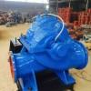 供应卧式双吸泵 大流量 大口径 单级双吸 离心泵