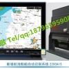 供应新骆航海XINLUO-2200AIS 自动识别系统 17寸 船用GPS导航仪