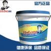 供应彩色丙烯酸防水涂料