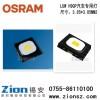 供应OSRAM欧司朗原装正品3535汽车LED灯珠:LUW H9QP