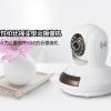 供应杰球云摄像机(小机器人)JQ-W151