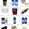 供应耗材类脱模粉/脱脂剂/磨网膏/感光胶/牛皮胶带