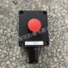 ZXF8030防爆防腐朱玲控制按钮