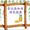 供应柠檬黄价格 柠檬黄生产厂家
