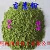 供应香葱粉 香葱粉产品说明