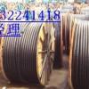 济南回收旧电线,济南上门收购旧电缆