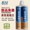 真瓷胶美缝剂填缝剂%双组份木地板地砖瓷砖专用%防水瓷缝剂金色正品