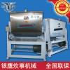 供应银鹰 HWT75I 75公斤和面机 大型商用和面机 铜芯电机更耐用