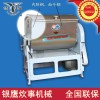 供应银鹰HWT-50III 50公斤和面机内胆钢半钢 加厚机架
