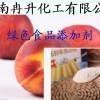 果冻粉的使用范围,果冻粉的用途,果冻粉价格