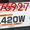 求购小西SL210B