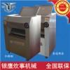 供应银鹰牌揉面压面机500型不锈钢压面机 防锈轧辊揉面机