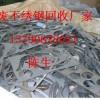 东莞中堂废品回收公司,中堂废铁废不锈钢回收报价