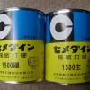 求购施敏打硬胶粘剂1500A/B